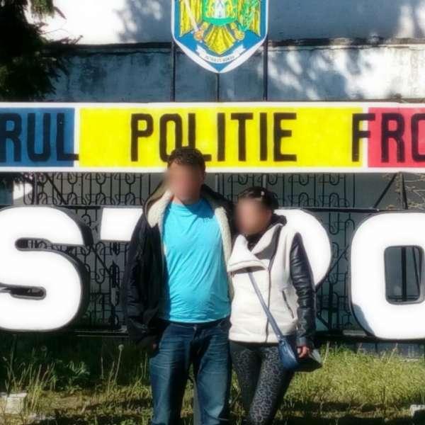 Un bulgar şi o ucraineană, opriţi la frontiera cu Bulgaria