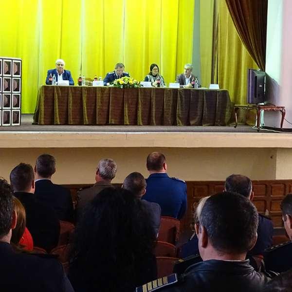Analiza activităţii Inspectoratului Teritorial al Poliţiei  de Frontieră Giurgiu pe anul 2017