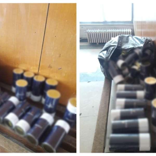 Parfumuri susceptibile a fi contrafăcute, confiscate în P.T.F. Vama Veche