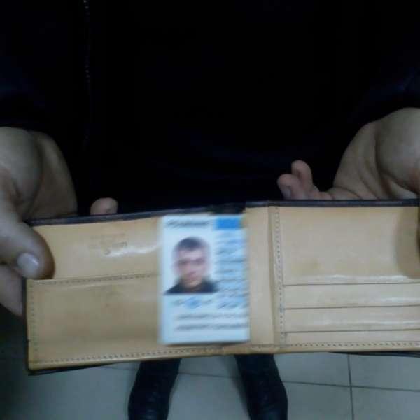 Carte de identitate falsă, descoperită la controlul de frontieră