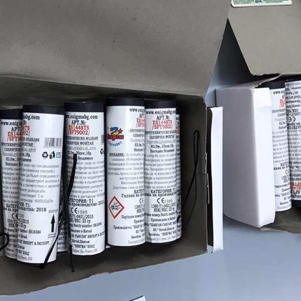 Materiale pirotehnice,confiscate la P.T.F. Giurgiu
