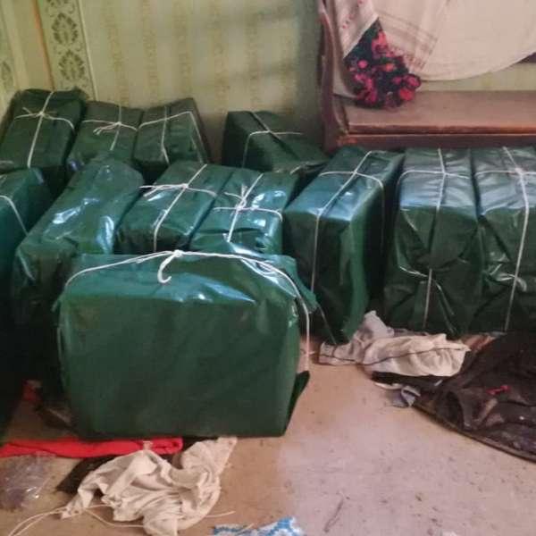 15.000 de pachete cu țigări de contrabandă, confiscate la frontieră