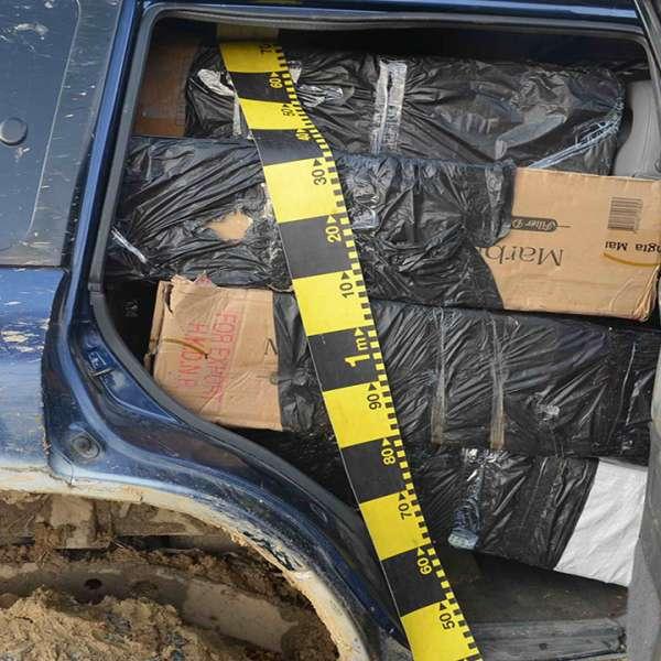 Peste 19.000 pachete cu țigări, confiscate la frontiera de nord