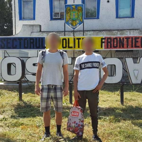 Doi cetățeni străini, opriți la frontiera cu Bulgaria