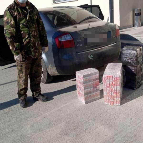 Țigări în valoare de 70.000 lei, confiscate la frontiera de nord