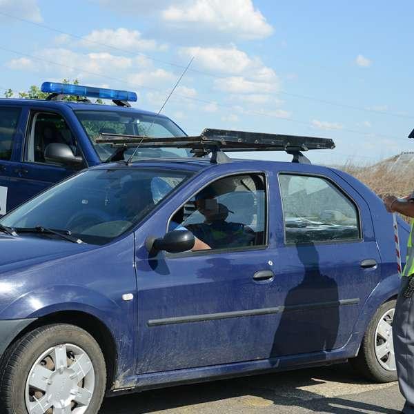 Țigări de contrabandă confiscate de polițiștii de frontieră