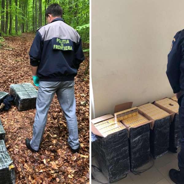 Aproximativ 3.000 pachete cu țigări, confiscate la frontiera cu Ucraina