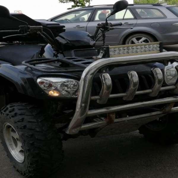ATV căutat de autorităţi , descoperit de poliţiştii de frontieră