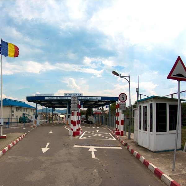 Cetăţean român căutat de autoritățile din Germania, oprit în P.T.F. Sighetu Marmației
