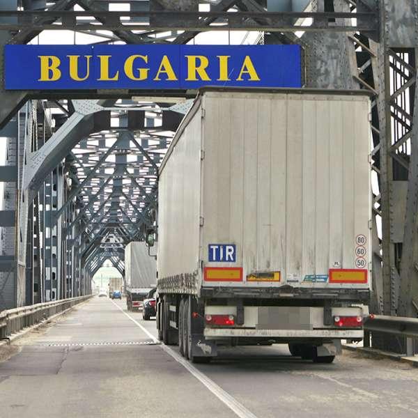INFORMARE - Protest pe teritoriul Bulgariei