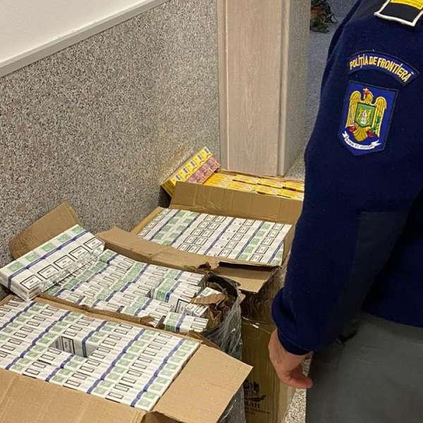 Țigări în valoare de aproximativ 30.000 lei, confiscate la frontiera de nord