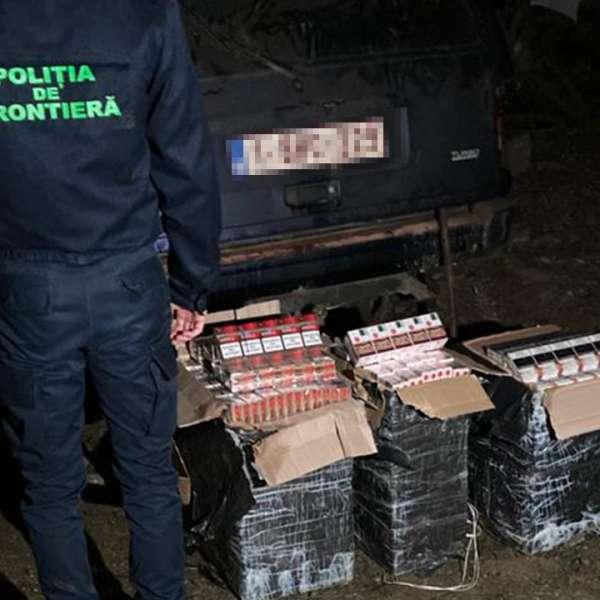 Ţigări în valoare de 222.000 lei, confiscate în urma unor acţiuni specifice desfăşurate de poliţiştii de frontieră din nordul ţării