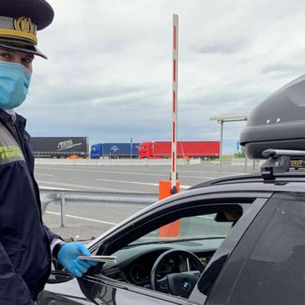 Aproximativ 3.900 de poliţişti de frontieră vor desfăşura, zilnic, activităţi de supraveghere şi control la frontieră în perioada sărbătorilor de iarnă