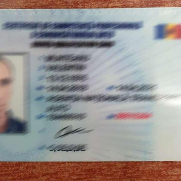 Certificat de competenţă fals cumpărat cu 50 de euro,descoperit la controlul de frontieră