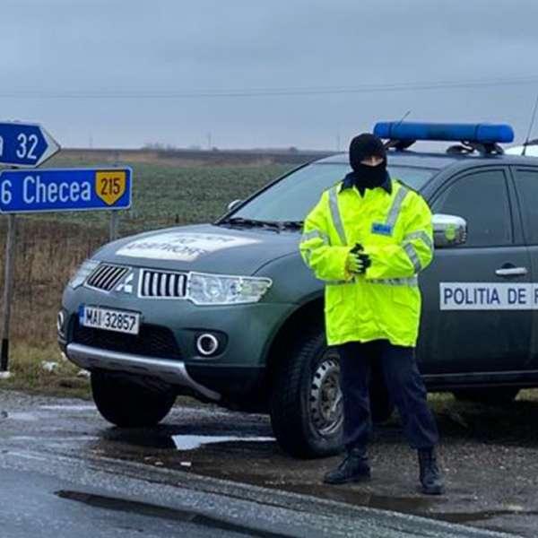 Evaluarea activităţii Inspectoratului Teritorial al Poliţiei de FrontierăTimişoara pe anul 2020