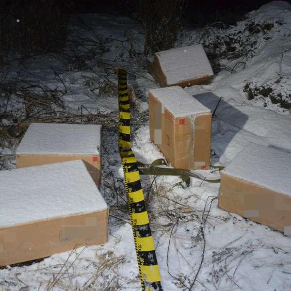 Țigări în valoare de aproximativ 82.000 lei, confiscate la frontiera de nord